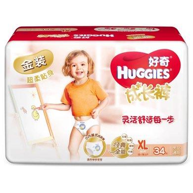好奇金装成长裤(男女通用XL号)NC2(34片)