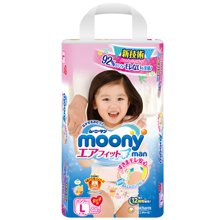 日本原装进口尤妮佳MOONY纸尿裤-女宝拉拉裤L44片(9-14kg)
