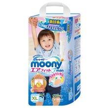 日本原装进口尤妮佳MOONY纸尿裤-男宝拉拉裤XL38(12-17kg)(新老包装随机发货)