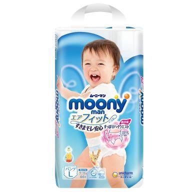 日本原装进口尤妮佳MOONY纸尿裤-男宝拉拉裤L44片(9-14kg)