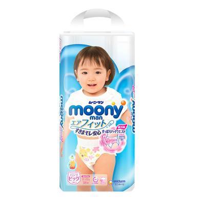 日本原裝進口尤妮佳MOONY-女寶拉拉褲XL38片(12-17kg)(新老包裝隨機發貨)