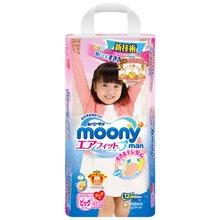 日本Moony 尤妮佳女宝宝拉拉裤(XL38片)