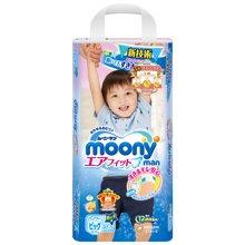 日本Moony尤妮佳男宝宝拉拉裤(XL38片)