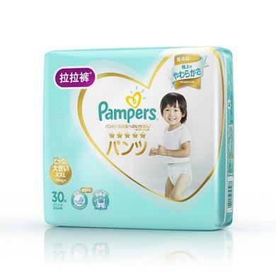 帮宝适日本进口一级拉拉裤大包装超大码(30片)