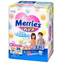 日本原裝進口花王Merries紙尿褲-短褲式拉拉褲XXL26片(15-28kg)
