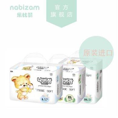 Nabizam樂比贊韓國進口尿不濕柔軟系列拉拉褲L號四包裝柔軟親膚防紅臀