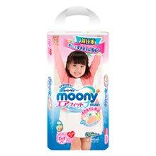 日本原装进口尤妮佳MOONY纸尿裤-女宝拉拉裤XL38片(12-17kg)(新老包装随机发货))