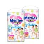 【2包装】【日本】Merries花王拉拉裤XL38片学步裤(12-22kg宝宝)