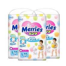 【3包装】【日本】Merries花王拉拉裤L44片学步裤(9-14kg宝宝)