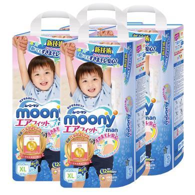 【4包装】【日本】Moony尤妮佳 拉拉裤XL38片学步裤 男宝(12-17kg)