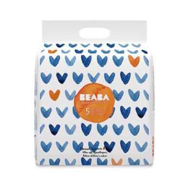 Beaba碧芭寶貝盛夏光年嬰兒紙尿褲2/3/4/5號嬰兒紙尿褲S38 新生兒尿不濕超薄夏季專用