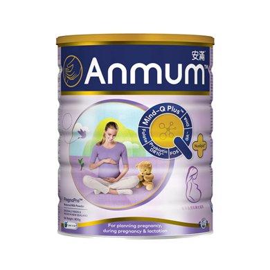 1罐*新西蘭安滿滿悅孕婦奶粉(港版)800g【香港直郵】