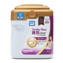 雅培金装喜康素孕妇配方奶粉(800g)