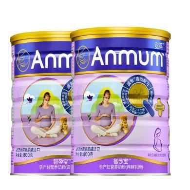 Anmum安滿孕婦營養奶粉新西蘭原裝進口800g*2贈送小禮品