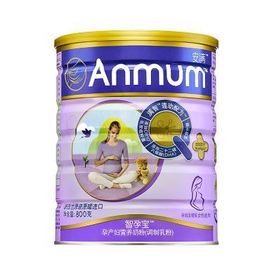 Anmum安满孕妇营养奶粉新西兰原装进口800g