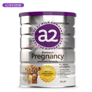 1罐*澳洲A2 孕婦奶粉A2Platinum白金版鉑金成人配方牛奶粉 900g【香港直郵】