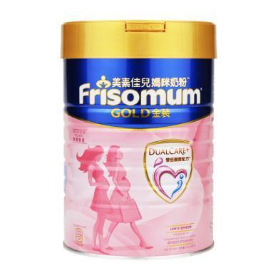 港版Friso美素佳兒金裝0段孕婦配方奶粉900g