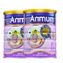安满孕妇营养奶粉新西兰进口原装进口800g*2