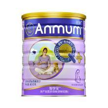 安满孕妇营养奶粉新西兰进口原装进口800g