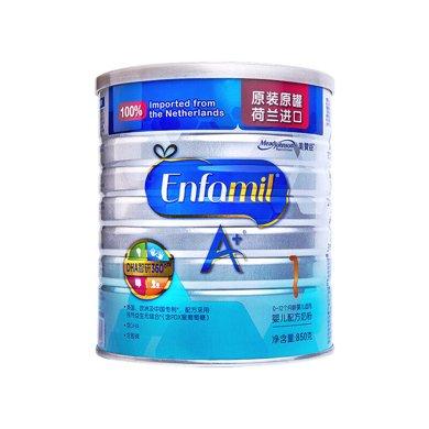 美赞臣铂睿婴儿配方奶粉(0-6月龄,1段) NC1(850g)