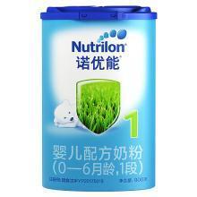 诺优能(诺贝能)婴儿配方奶粉1段(900g)