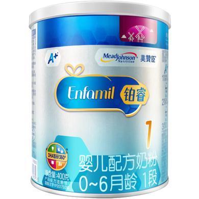 美贊臣鉑睿嬰兒配方奶粉(0-6月齡,1段)(400g)
