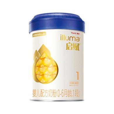 惠氏啟賦嬰兒配方奶粉1段(900g)