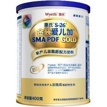 惠氏S-26金装爱儿加早产儿出院后配方奶粉1段(400g)