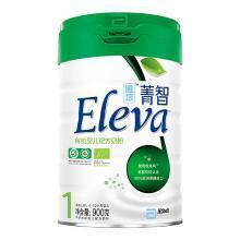 雅培菁智有机1段奶粉(900g)