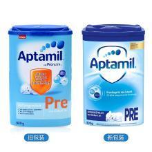 【2罐】德国Aptamil爱他美婴幼儿奶粉 Pre段(0-6个月)800g/罐 新版