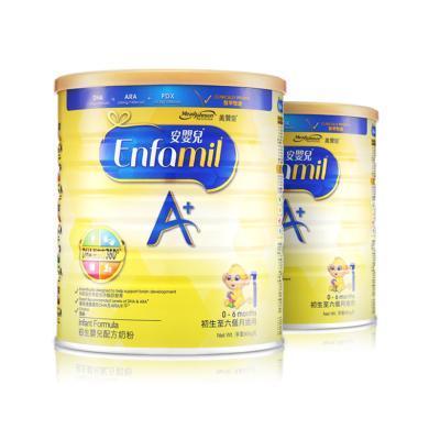 【2罐】港版Meadjohnson美贊臣1段安嬰兒A+初生嬰兒(0-6個月)奶粉900g 香港直郵