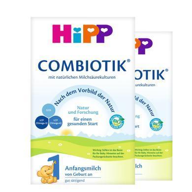【2盒】德國HiPP喜寶益生菌有機嬰幼兒奶粉 1段(0-6個月)600g