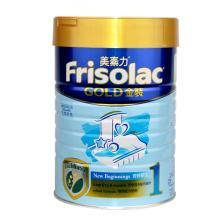 港版Friso美素力金装1段婴幼儿配方奶粉(0-6个月)900g