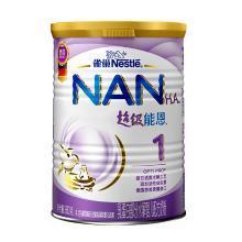 雀巢超级能恩1段奶粉(特殊医学用途婴儿配方食品)(800g)