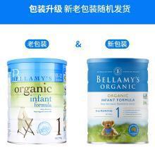 【2罐装】澳洲Bellamys贝拉米有机婴幼儿奶粉 1段900g