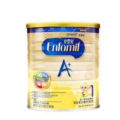 港版Meadjohnson美贊臣1段安嬰兒A+初生嬰兒(0-6個月)奶粉900g 香港直郵