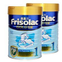 【2罐】港版Friso美素力金装1段婴幼儿配方奶粉(0-6个月)900g