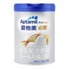 爱他美卓萃婴儿配方奶粉1段(900g)