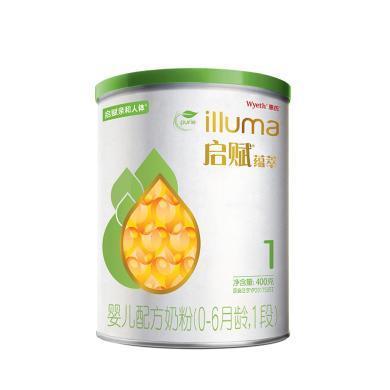 惠氏啟賦蘊萃嬰兒配方奶粉1段(400g)