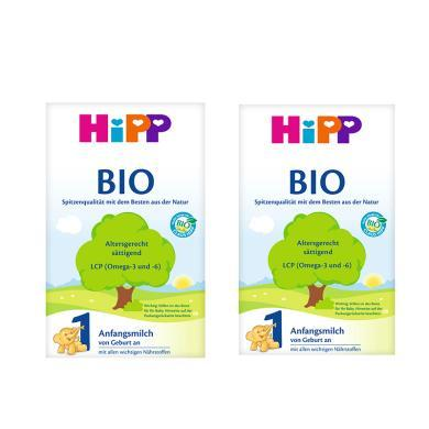 【2罐】德国喜宝 Hipp Bio有机奶粉(3-6个月宝宝)1段 600g/罐