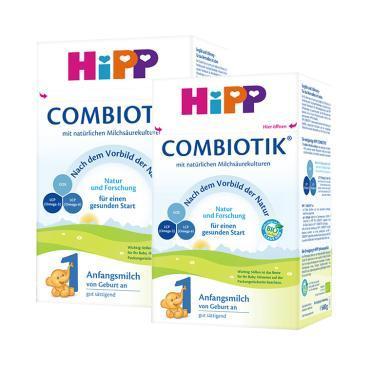 【2盒装】德国 喜宝Hipp BIO益生菌奶粉1段 600g/盒  3-6个月宝宝食用