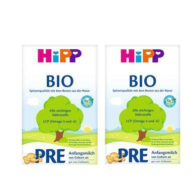 【2罐】德国 Hipp Bio喜宝有机新生儿奶粉Pre段(0-3个月宝宝)600g /罐