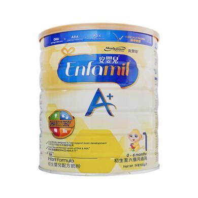 美赞臣港版安婴儿1段(0-6个月)900g(澳洲产)(900g 罐) 保质期至:2021-05-01