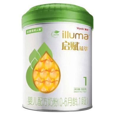 惠氏啟賦有機嬰兒配方奶粉1段(900g)