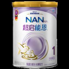 雀巢超啟能恩1段奶粉(特殊醫學用途嬰兒配方食品)(800g)