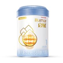 惠氏启赋婴儿配方奶粉1段(900g)