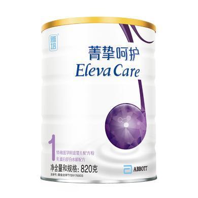 雅培菁挚呵护特殊医学用途婴儿配方粉乳蛋白部份水解配方1段(820g)