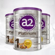 【支持购物卡】3罐*澳洲A2 白金装奶粉1段(0-6个月)900g/罐 澳洲直邮