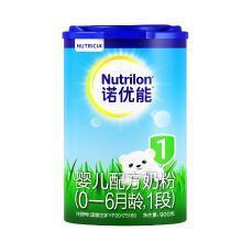 諾優能嬰兒配方奶粉1段(900g)