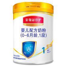金领冠珍护婴儿配方奶粉(1段)(900g)